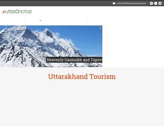 euttaranchal.com screenshot