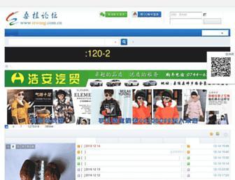 Thumbshot of Szwang.com.cn