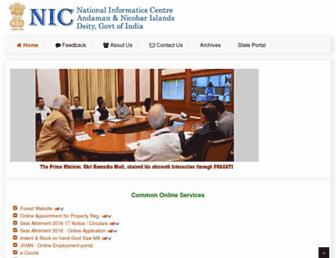 Main page screenshot of and.nic.in