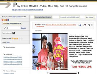 play-online-movies.rssing.com screenshot