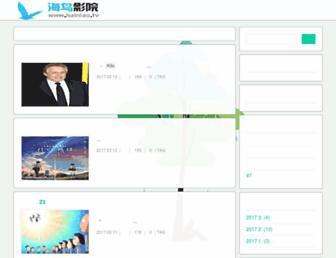 Main page screenshot of foodys.org