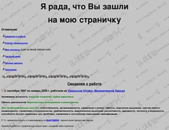Caf1ba57a620540397ef9157c9fae67b6680057b.jpg?uri=mn07.chat