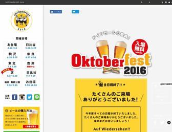 Caf5b62a122a8cf81801944359cba1366b38431d.jpg?uri=oktober-fest