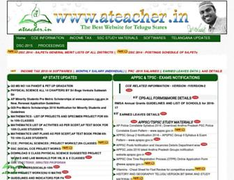 ateacher.in screenshot