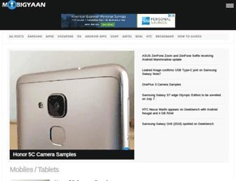 Thumbshot of Mobigyaan.com