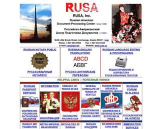 Cb18296b355164fe7a855c5e40501f68e2189b49.jpg?uri=rusa