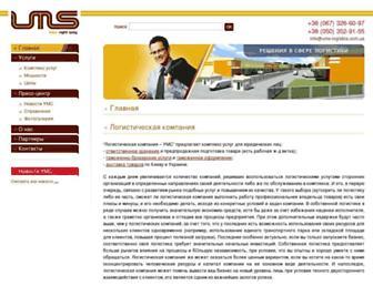 Cb1883072eda6077a22014d41d69902f243bd21e.jpg?uri=ums-logistics.com
