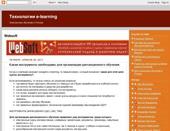 Cb235ffde6871384bbce765bf37f8e154c16fb3c.jpg?uri=websoft-elearning.blogspot
