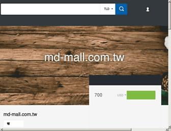 Thumbshot of Md-mall.com.tw