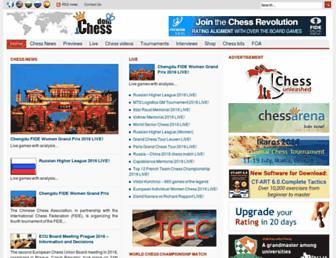 chessdom.com screenshot