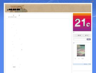 Cb515c2513983c8e6f59f72555ddba784826d01d.jpg?uri=fairladyz.tistory