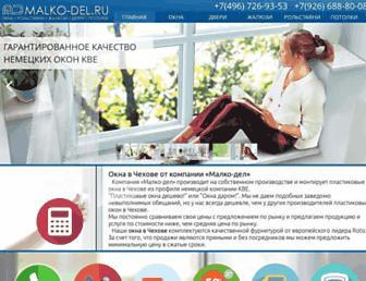 Cb647159979353f01237beb52d60912d0e3def07.jpg?uri=malko-del