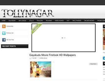 tollynagar.blogspot.com screenshot