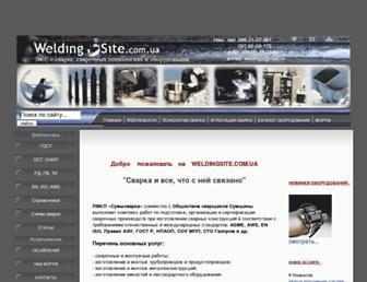 Cb6b3bec1cdbec515697d81f025037e2e65c525f.jpg?uri=weldingsite.com