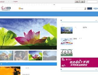 Main page screenshot of travel.gmw.cn