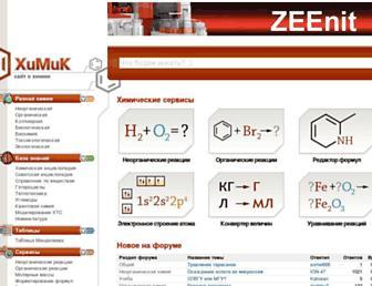 Main page screenshot of xumuk.ru