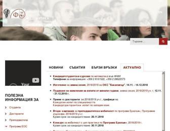 www-old.fmi.uni-sofia.bg screenshot