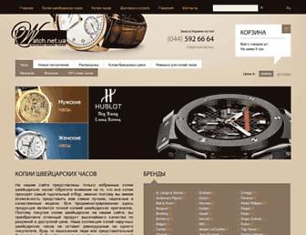 Cbdeda207b20729dfacf2cbd44c9525559b80d65.jpg?uri=watch.net