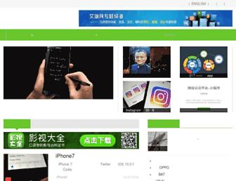 Main page screenshot of news.iresearch.cn