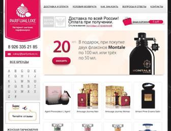 Cbe9157ee661442243f834f0bd00531a02628e76.jpg?uri=parfumluxe