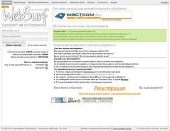 Cbec648a288ad636beeed0eda5d67346bdb1bbc5.jpg?uri=websurf