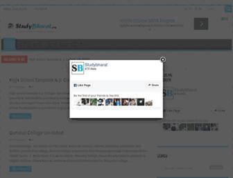 studybharat.com screenshot