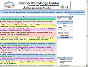 Main page screenshot of ieg.gov.in