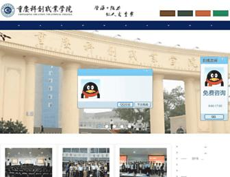 Thumbshot of Cqie.cn