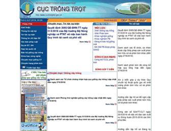 cuctrongtrot.gov.vn screenshot