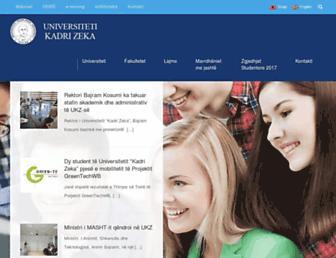 uni-gjilan.net screenshot