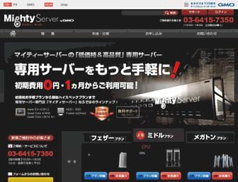 Thumbshot of Mtsv.jp