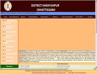 narayanpur.gov.in screenshot