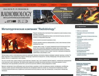 Cc49fd7f0371704a23d829a435e08ad9752fe0f6.jpg?uri=radiobiology.kiev