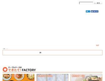 Thumbshot of Tablemark.co.jp