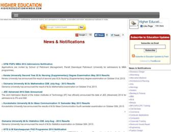 updates.highereducationinindia.com screenshot
