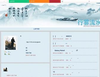 Cc5926140402235931bcc9edecdaa87b4da1c37e.jpg?uri=zengbank.blog.163
