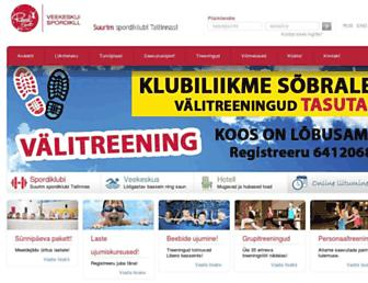 Main page screenshot of revalsport.ee