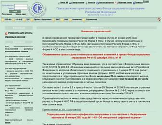 Cc655deaeabd8eb7b9d028adf35c1d0dd90d09d9.jpg?uri=fz122.fss