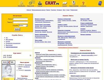 Cc7620813951b665387d9a9b2974dea608e22b3f.jpg?uri=chat