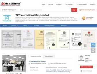 supplier-excellent.en.made-in-china.com screenshot