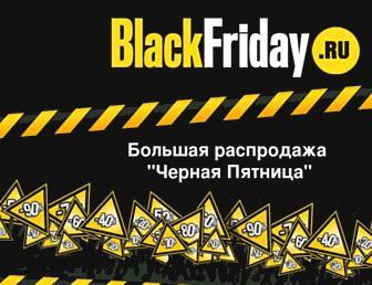 Cca98491d127fbd4ec35c38b2362c3bdd18461ff.jpg?uri=blackfriday
