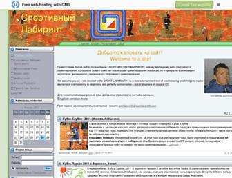 Cccdf13260d2c8038f7e42a9fbd53270a6a27699.jpg?uri=sportlabyrinth