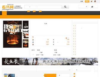 Ccd6e21ccea3eda3f79998061c762555efaaf02e.jpg?uri=book.qukanshu