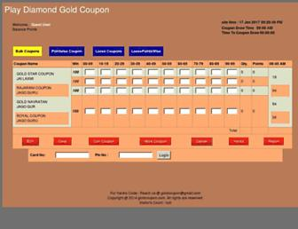 playdiamondgoldcoupon.com screenshot