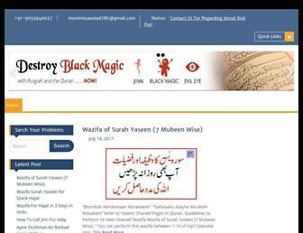 jinnatspecialist.com screenshot