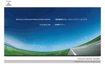 Thumbshot of Mitsubishi-motors.com