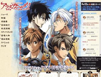 Cd2b45484d5d0f8e2b9c24083e1bfbd4a332e7d7.jpg?uri=arata-anime