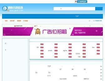 ysdir.com screenshot