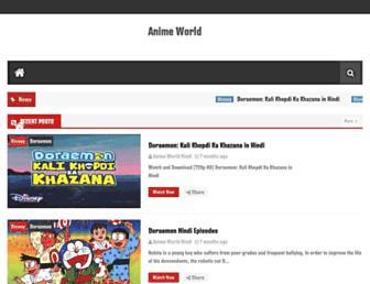 animeworld-hindi.blogspot.com screenshot