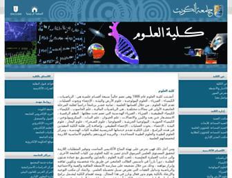 Cd54d9b77d7adca9de0c2a7fc0fb4e653838ba55.jpg?uri=science.kuniv.edu